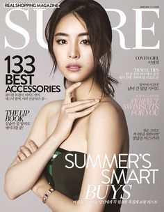 Lee Yeon Hee Covers SURE's June 2014 Issue | Couch Kimchi