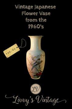 """Vintage 10"""" vase from Japan #VintageVase #Vintage #Japanese #MadeInJapan #Japan #1960s #VintageHomeDecor #HomeDecor #FlowerVase"""
