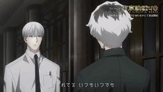 Tokyo Ghoul:re Season 3 Haise and Arima