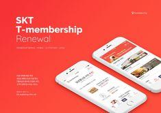 Membership App UX/UI/GUI | pxd, inc. Mobile Mockup, Mobile Ui, Ui Ux Design, Interface Design, Ui Portfolio, App Promotion, Ui Patterns, Presentation Layout, Mobile App Design