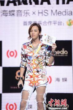 I Just Wanna Have Fun PressCon at Beijing 20130314