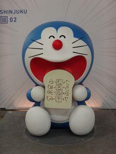 Doraemon-memory toast...yummy