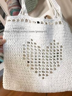 Marvelous Crochet A Shell Stitch Purse Bag Ideas. Wonderful Crochet A Shell Stitch Purse Bag Ideas. Crochet Market Bag, Crochet Tote, Crochet Shoes, Crochet Handbags, Crochet Purses, Filet Crochet, Love Crochet, Bead Crochet, Crochet Clothes