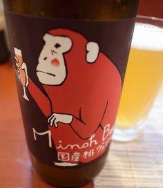 日本ざる猿イラスト - Google 検索