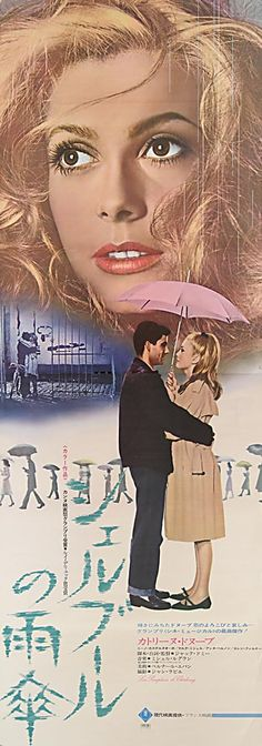 The Umbrellas of Cherbourg (R1972) - Japanese B1