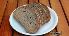 Damit du altes Brot nicht sinnlos wegwerfen musst, hier ein paar Tipps wie du es sinnvoll weiterverwenden kannst.