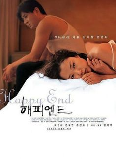 Happy End - South Korea (1999)