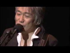 Koji Tamaki -denen