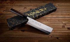 The beautiful Shizuku Nakiri knife. #japanese #knife #cooking
