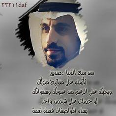 احمد الشقيري :)!