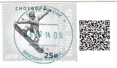 Sochi Olympics 2014 stamp via Ira in Russia.