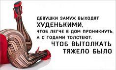 С юмором по жизни. Обсуждение на LiveInternet - Российский Сервис Онлайн-Дневников