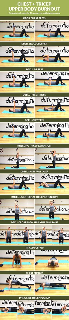 Chest + Tricep Upperbody Burnout - Strengthen your upper body with this toning chest and tricep workout!