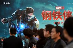 """Iron Man 3"" continued to rule the Chinese box office by taking in 206 million yuan (33.5 million U.S. dollars) in the week ending Sunday, China Film News reported on Tuesday."