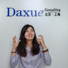 Daxue Consulting team