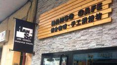 HanSo Café, Madrid: Consulta 106 opiniones sobre HanSo Café con puntuación 4,5 de 5 y clasificado en TripAdvisor N.°395 de 10.926 restaurantes en Madrid.