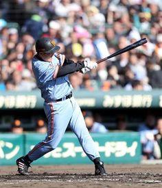 Tatsunori Hara (Yomiuri Giants)