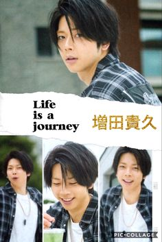 Life Is A Journey, Idol, Asian, My Favorite Things, Boys, Life's A Journey, Baby Boys, Senior Boys, Sons