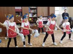 Przedszkole nr 1 z wizytą w Dziennym Domu Senior Wigor - YouTube Activity Games, Activities, Outdoor Fun For Kids, Singing In The Rain, Dance Lessons, Talent Show, Dance Moves, School Classroom, Dance Videos