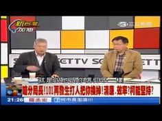 柯P保護101前善良的法輪功成員 林火旺教授讚柯文哲捍衞宗教自由