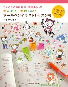 Easy Drawing Lesson for Journal, Planner, Diary, Japanese Drawing Book, Kawaii Doodle, Easy Illustration Tutorial, Art Technique, JapanLovelyCrafts