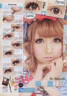 kawaii makeup how-to. This is so adorable.