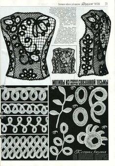 Modemagazine & -bücher - Duplet 136 Russian crochet patterns - ein Designerstück von Duplet bei DaWanda