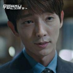 "Lee Joon Gi as Bong Sang Pil 🤜🤛 ""Lawless lawyer"" Baekhyun Moon Lovers, Lawyer, Kdrama"