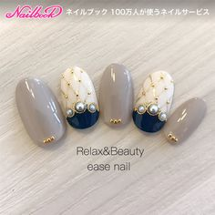 Pin on Neil Desigh Nail Art Designs Videos, Nail Art Videos, Nail Designs, Chic Nails, Trendy Nails, Nail Swag, Asian Nails, Korean Nail Art, Bridal Nail Art