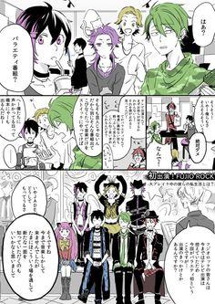 Bear Makeup, Osomatsu San Doujinshi, Ichimatsu, Rock N, Manga, Fujoshi, Fnaf, Anime Guys, Art Reference