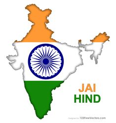 India Flag Map Free Vector Image Independence Day Images Hd, Independence Day India, Indian Flag Wallpaper, Indian Army Wallpapers, Free Vector Images, Vector Free, Hd Images, Vector Graphics, Indian Flag Images