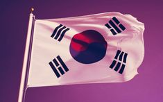 Fourth-Largest South Korean Bank to Roll Out Crypto Custody Services