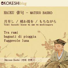 HAIKU 俳句 – MATSUO BASHŌ