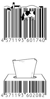 Creative #barcode design - could be self portrait of role tech plays in your life - how much of the barcode do we see? Other tech devices can be used