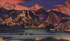 Лхаса, 1947