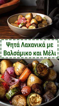 Ψητά λαχανικά στο φούρνο με βαλσάμικο και μέλι Glazed Vegetables, Grilled Vegetables, Veggies, Roasted Balsamic Vegetables, Honey Balsamic Glaze, Balsamic Glaze Recipes, Roasted Vegetable Recipes, Vegetable Kebabs, Cooking Recipes