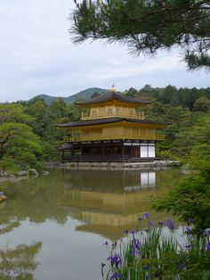 Kyoto Day 2 — Temporary Housewifey