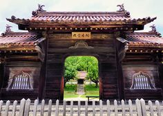 The main gate at Shizutani School