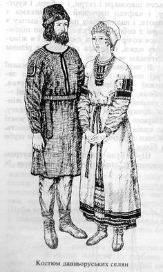 Another early Kievan couple.  This couple is married, as evidenced by the woman's povoinik, covering her hair.  I'm not sure if she's supposed to be wearing a rubakha and panova
