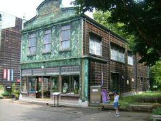 「千と千尋」のお店は「看板建築」~江戸東京たてもの園 丸二商店 - 西洋館と城めぐりの日々――遥かなる時の流れを感じて