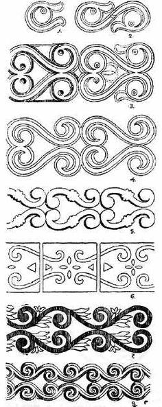 s alaku szemdisz szijvegeken Zentangle Drawings, Doodle Drawings, Doodle Art, Altered Canvas, Hungarian Embroidery, Leather Art, Ancient Symbols, Pattern Drawing, Tole Painting