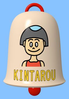 Kintarou Bell / #Music #Instrument #Boy #金太郎 #日本昔話
