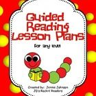 Guided Reading Lesson Plans FREEBIE