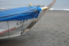 Tsujido Beach