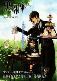 Kuroshitsuji/Black Butler  Rated-T+