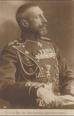 His Imperial Highness Grand Duke Constantine Constantinovich of Russia (1858-1915)