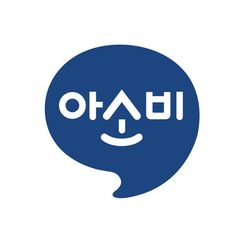 Notefolio.net - 아티스트/디자이너의 크리에이티브 네트워크 Brand Identity Design, Branding Design, Logo Design, Graphic Design, Typography Logo, Logo Branding, Lettering, Korean Logo, App Logo