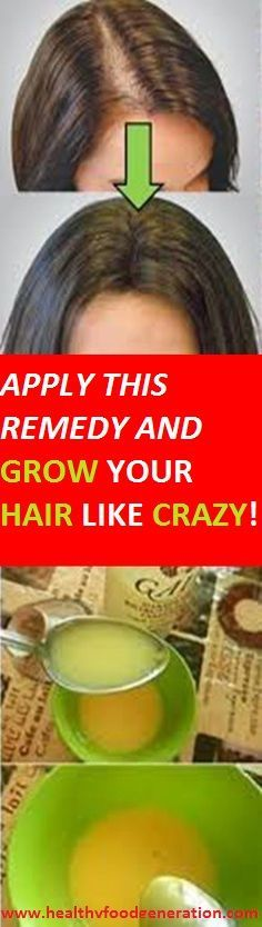 Many people consider the hair an important physical attribute which is why everyone's trying to make grow hair and make it perfect, doing it with expensive treatments or hair products. Most of them are often ineffective and aren't exactly what you'd call cheap. Luckily for you, we have a simple natural remedy that will help …