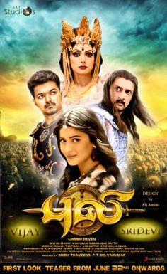 Puli. I liked this tamil action / fantasy movie starring Vijay. Rating : 4/5. Lots of computer graphics.