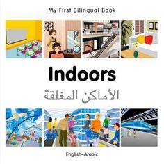 Indoors English-Arabic